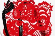 VERLEGT: Der gute Mensch von Sezuan. Theaterstück von Bertolt Brecht